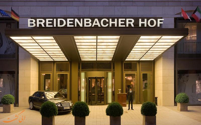 هتل در دوسلدورف