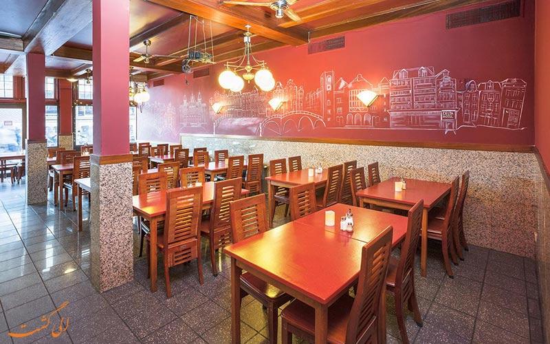 امکانات تفریحی هتل دلتا آمستردام- رستوران