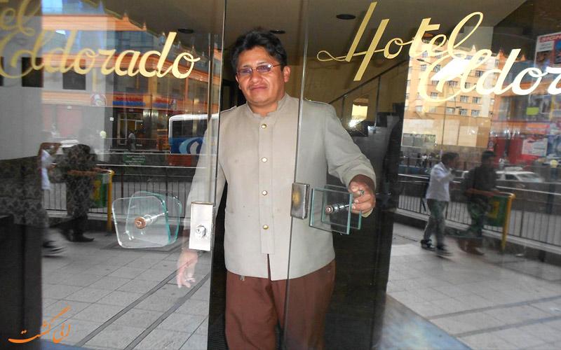 El Dorado- eligasht.com نگهبان هتل