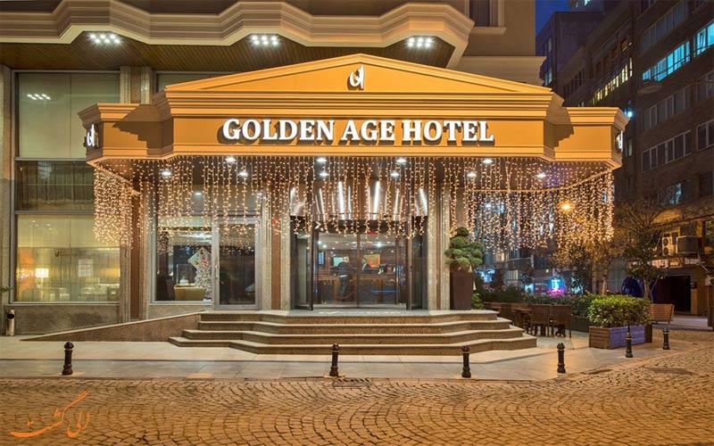 هتل گلدن ایج استانبول Golden Age Hotelهتل گلدن ایج استانبول Golden Age Hotel
