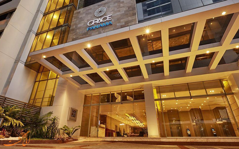 هتل گریس پاناما