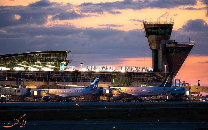 فرودگاه هلسینکی جزء بهترین فرودگاه های اروپا
