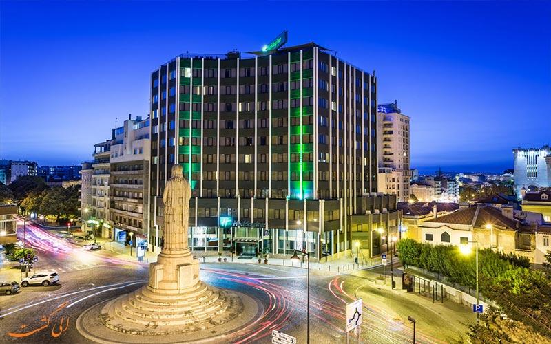 هتل هالیدی این لیسبون Holiday Inn Lisbon