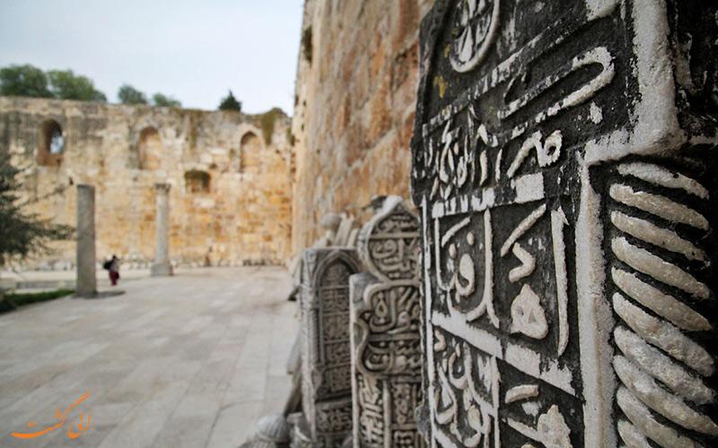 سنگ قبرهای متعلق به دوران سلجوقیان