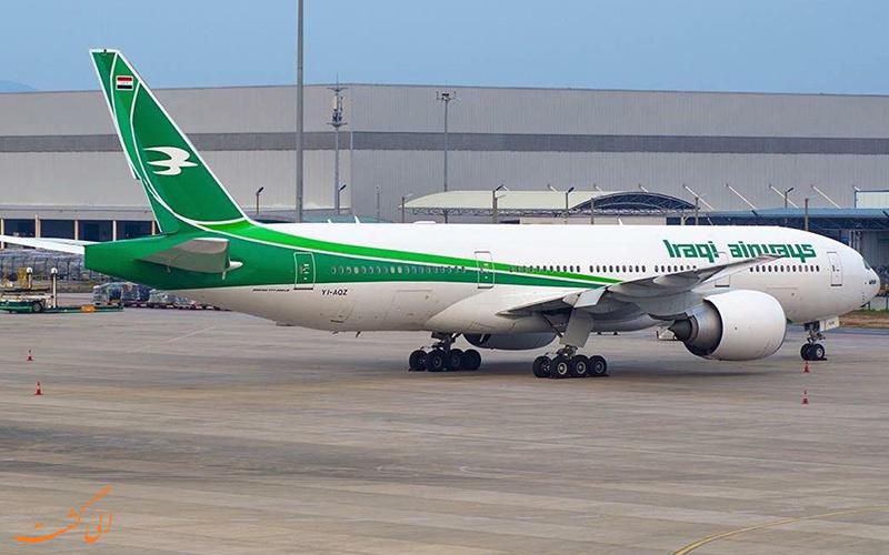 هواپیماهای شرکت هواپیمایی عراق ایرویز