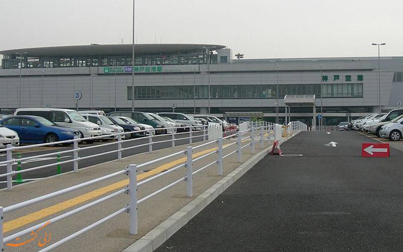 راه های دسترسی به فرودگاه کوبه