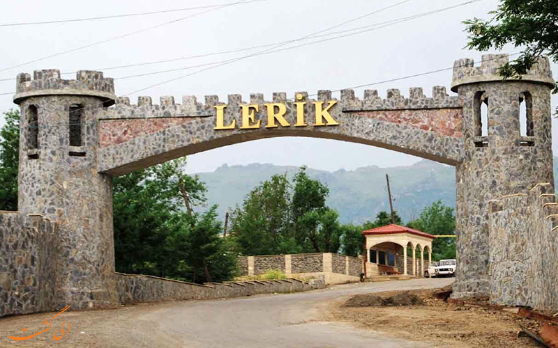 لریک آذربایجان