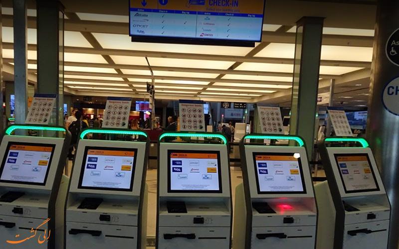 اطلاعات فرودگاه بین المللی لندن سیتی