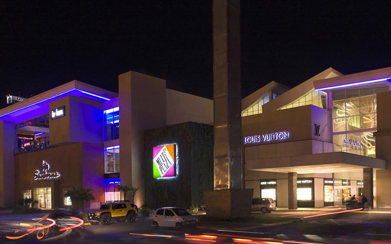 مرکز خرید مالتی پلازا