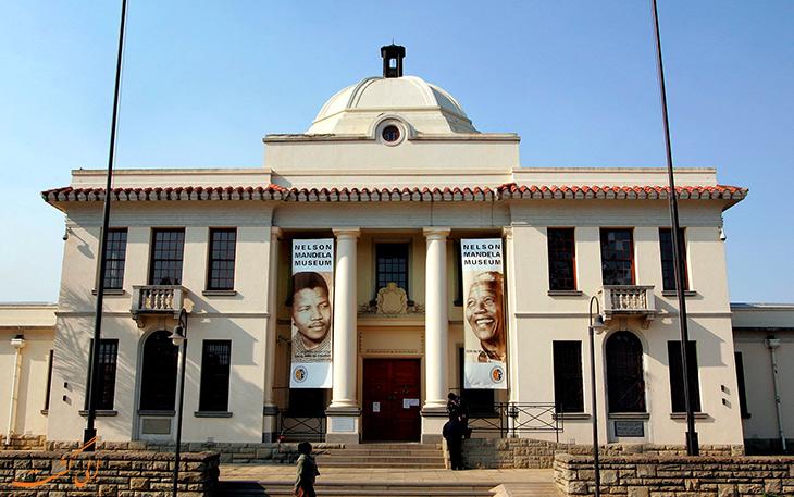 موزه نلسون ماندلا