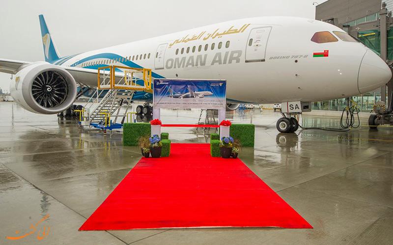 آشنایی با شرکت هواپیمایی عمان ایر
