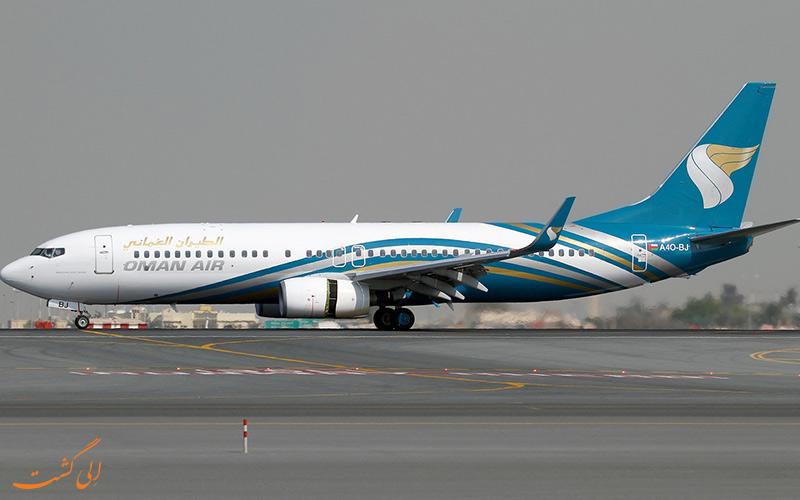 تاریخچه ی شرکت هواپیمایی عمان ایر