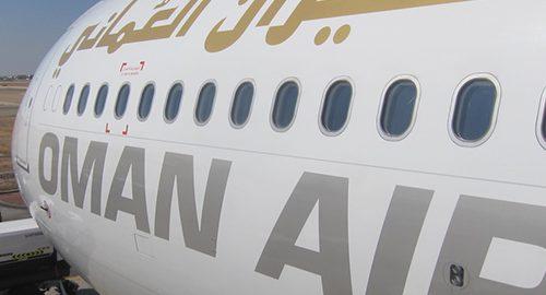معرفی شرکت هواپیمایی عمان ایر