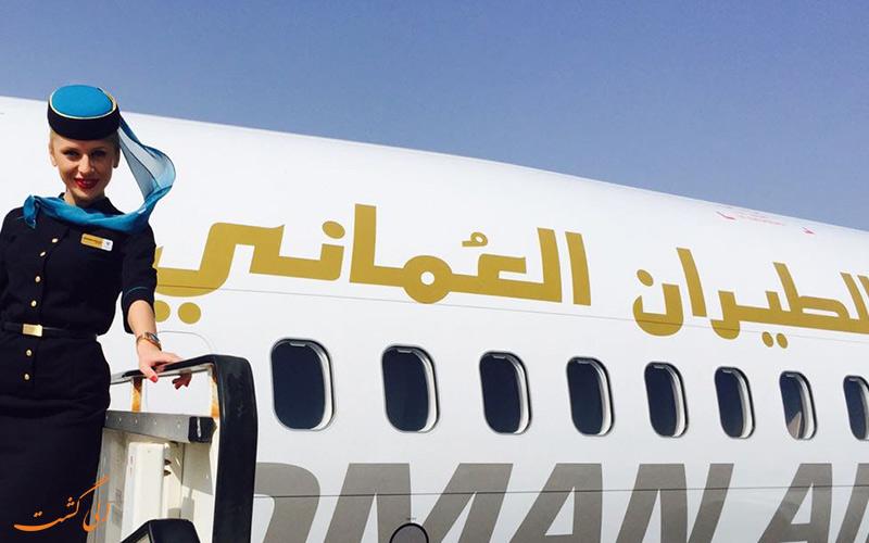 خدمه عمان ایر