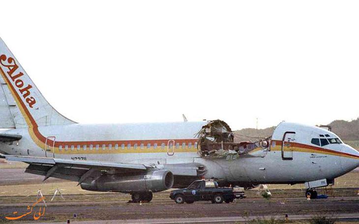 هواپیما بعد از عجیب ترین سانحه هوایی