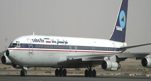 معرفی شرکت هواپیمایی ساها