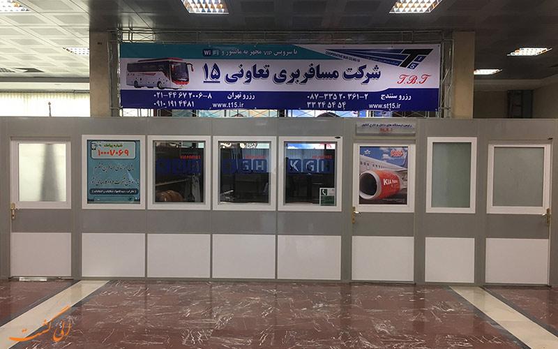باجه هابی شرکت های مسافربری