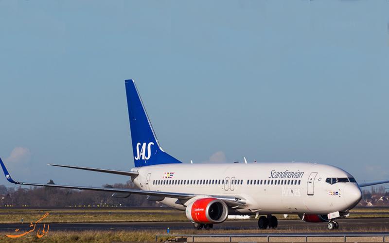 اطلاعات ضروری برای مسافرین شرکت هواپیمایی اسکاندیناوی