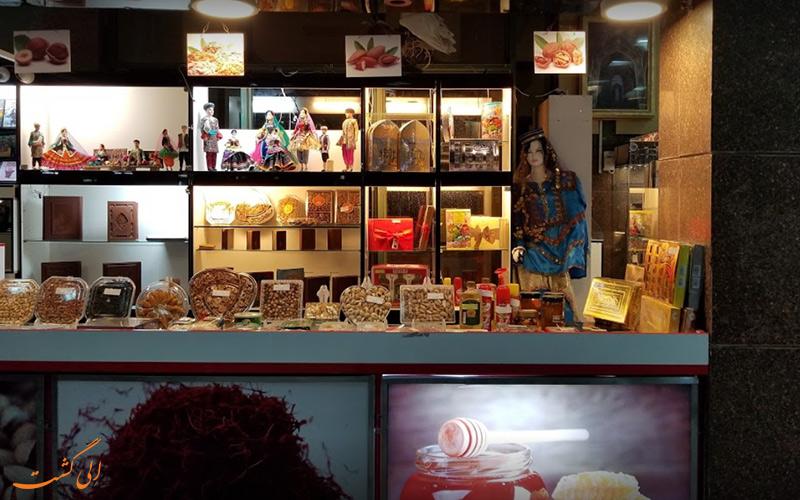 فروشگاه هاتی فرودگاه شیراز