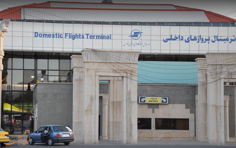 ترمینال های فرودگاه بین المللی شیراز