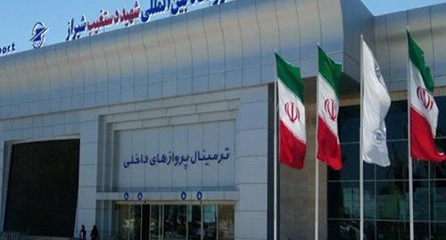 معرفی فرودگاه بین المللی شیراز