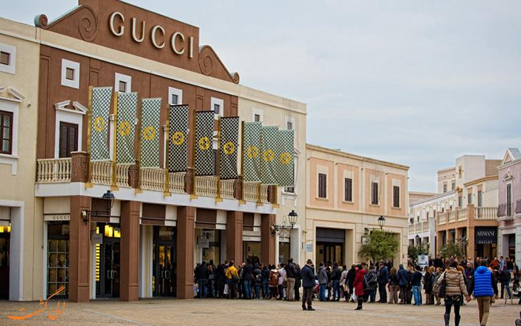 مراکز خرید در سیسیل
