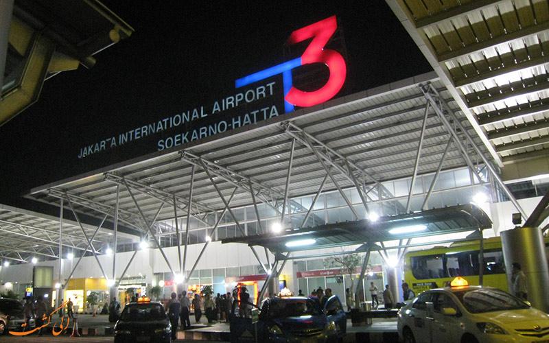 ترمینال های فرودگاه بین المللی سوئکارنو- هتا
