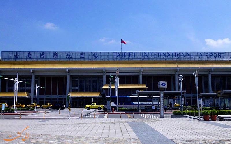 فرودگاه بین المللی سونگ شان تایپه