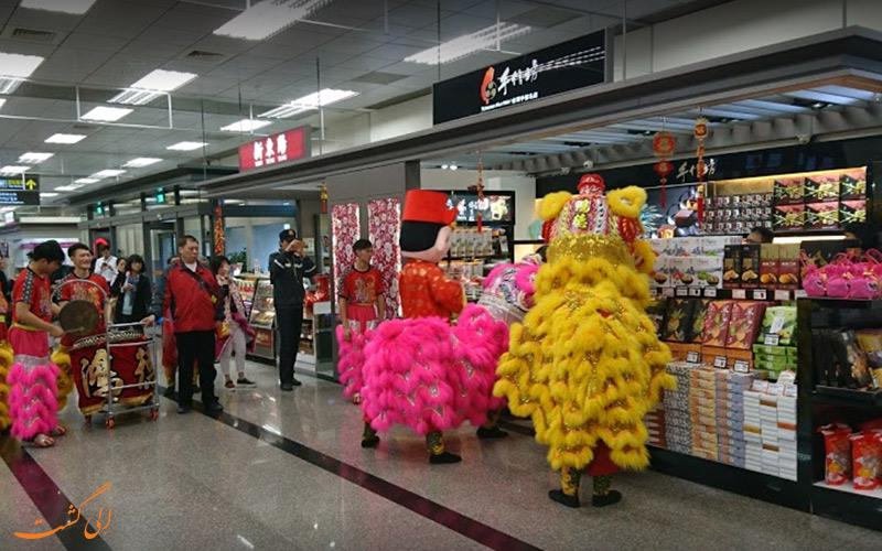 امکانات فرودگاه سونگ شان تایپه