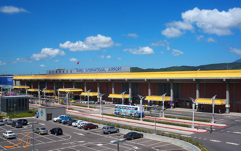 اطلاعات فرودگاه سونگ شان تایپه