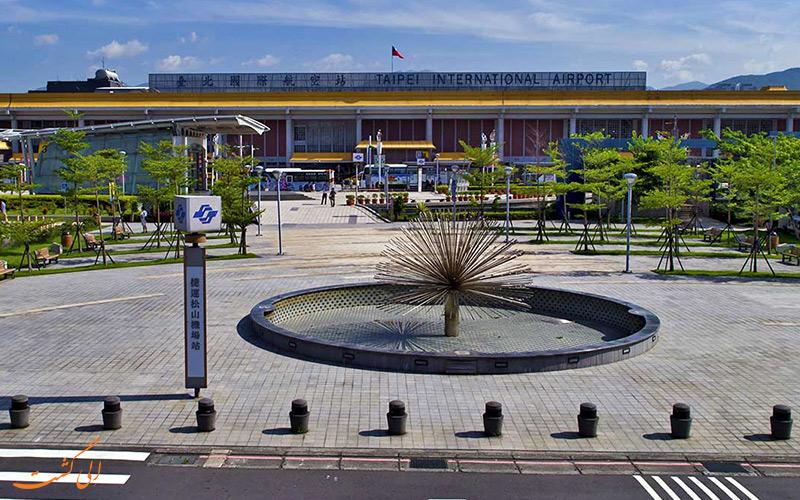 تاریخچه ی فرودگاه سونگ شان تایپه