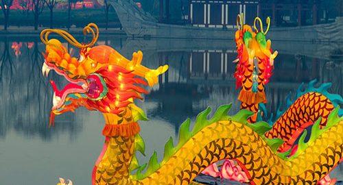 بهار چینی ها