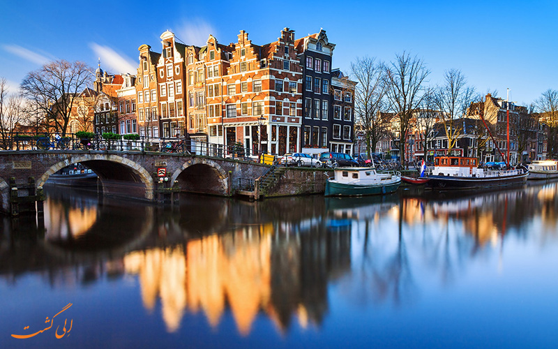 بهترین مقاصد گردشگری | آمستردام