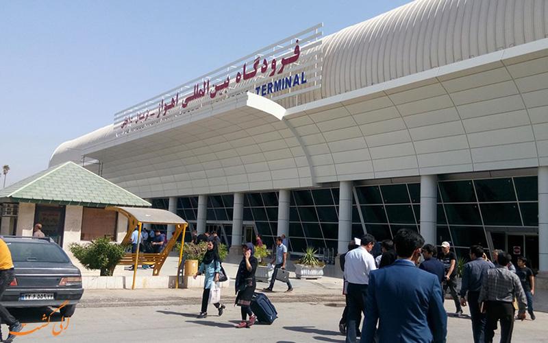 فرودگاه بین المللی اهواز