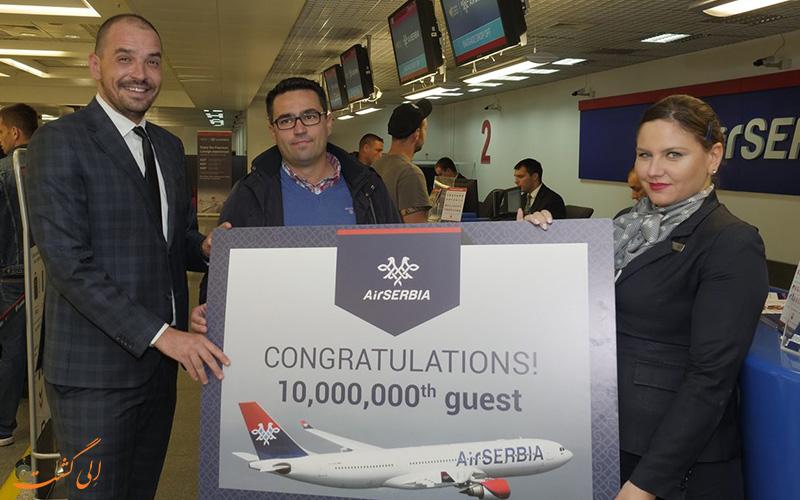شرکت هواپیمایی ایر صربیا