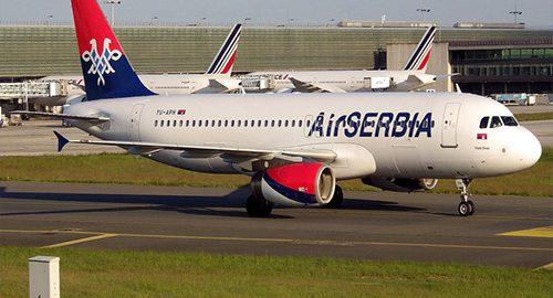 معرفی شرکت هواپیمایی ایر صربیا