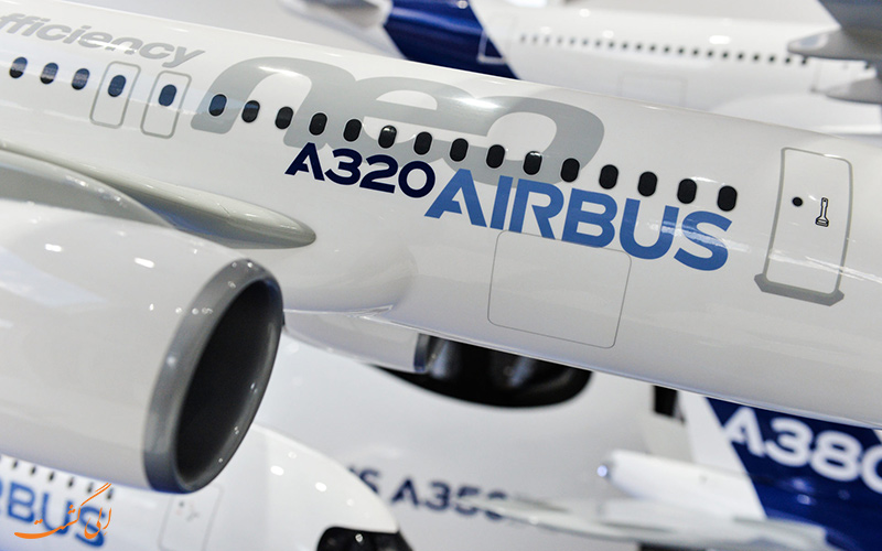 ایرباس 320