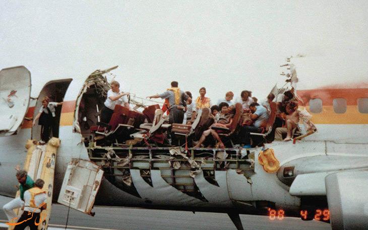 مسافران در عجیب ترین سانحه هوایی