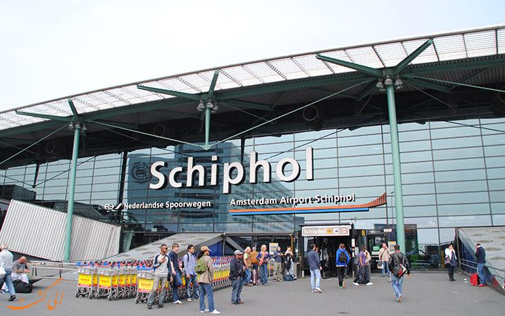 گزینه های حمل و نقل فرودگاه اسخیپول آمستردام