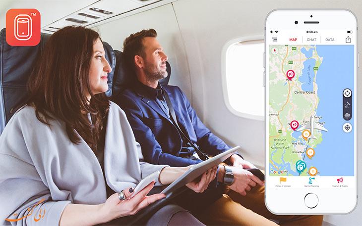 اپلیکیشن اینفلایتو برای ردیابی مسیر