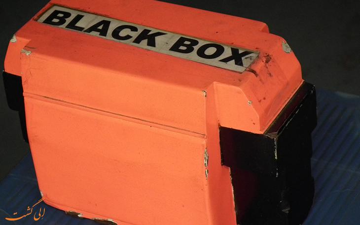 همه چیز در مورد جعبه سیاه