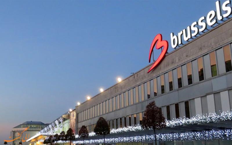 فرودگاه بین المللی بروکسل