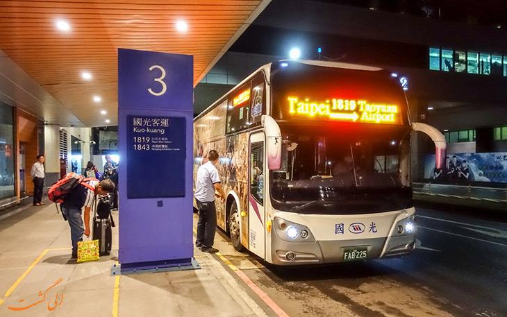 اتوبوس در حمل و نقل فرودگاه تائویوان تایوان