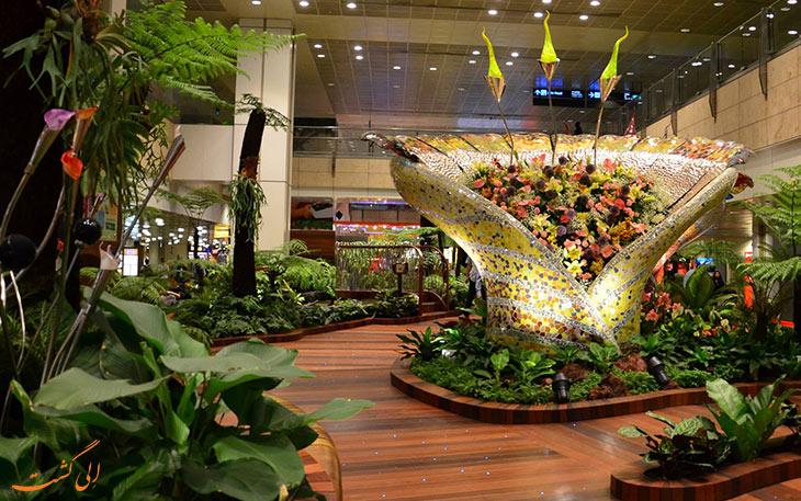 باغ جادویی: دیدنی های فرودگاه چانگی