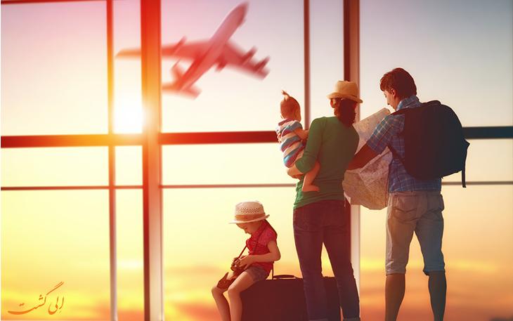 آشنایی با اصطلاحات پرکاربرد در فرودگاه