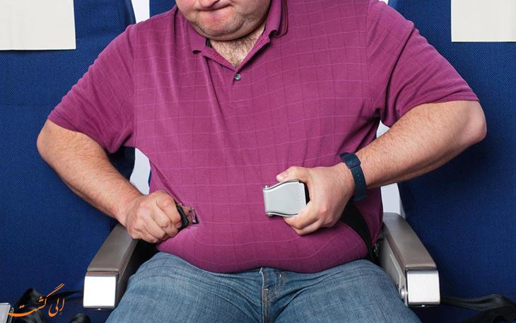 مشکلات مسافران دارای اضافه وزن