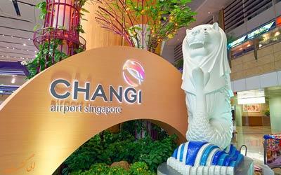 دیدنی های فرودگاه چانگی سنگاپور