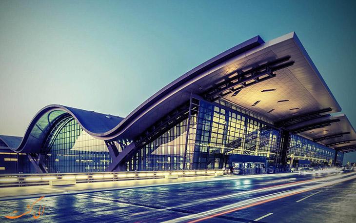 فرودگاه حمد دوحه در قطر