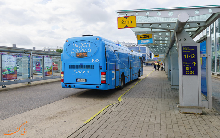 اتوبوس شاتل فرودگاه هلسینکی