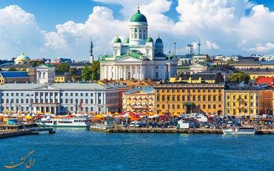 سفر به هلسینکی فنلاند